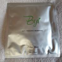 Membrane pour soin Cryo